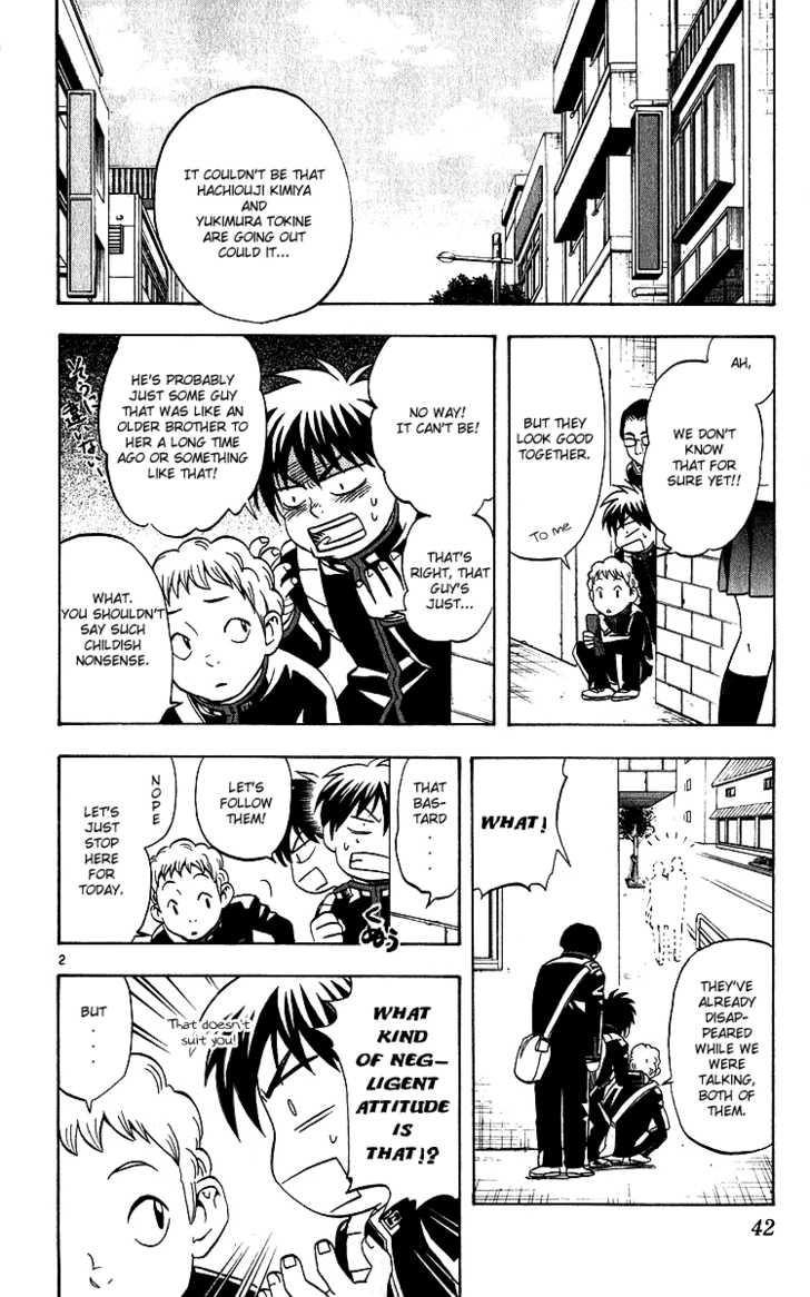 Kekkaishi 58 Page 2