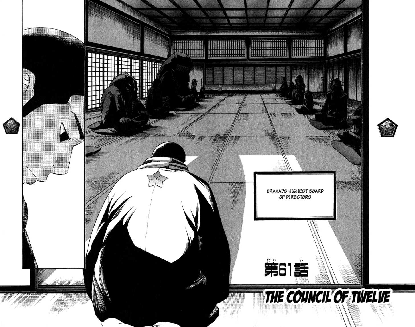 Kekkaishi 61 Page 2