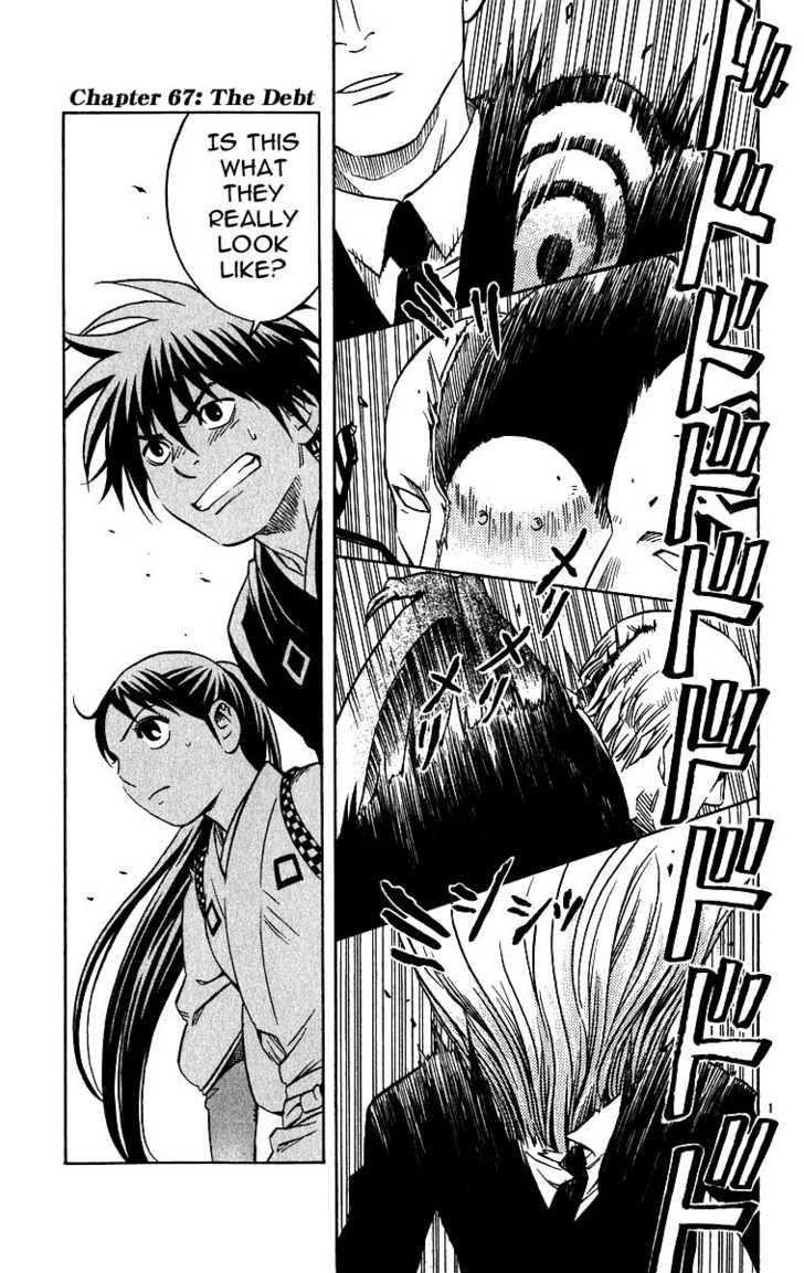 Kekkaishi 67 Page 2