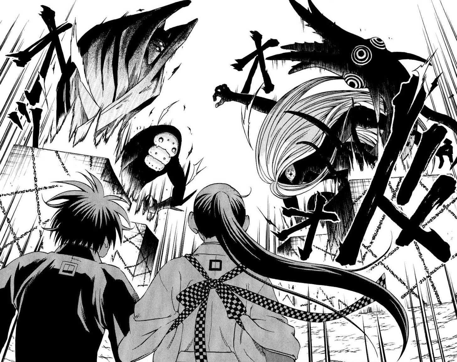 Kekkaishi 67 Page 3