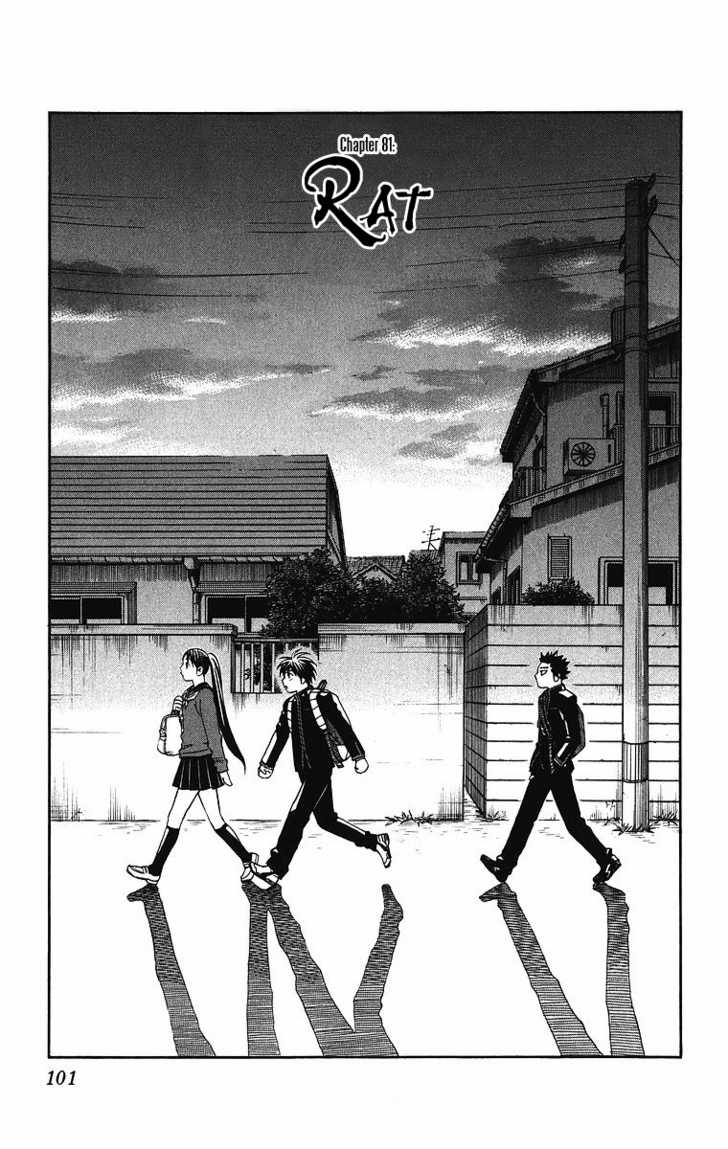 Kekkaishi 81 Page 2