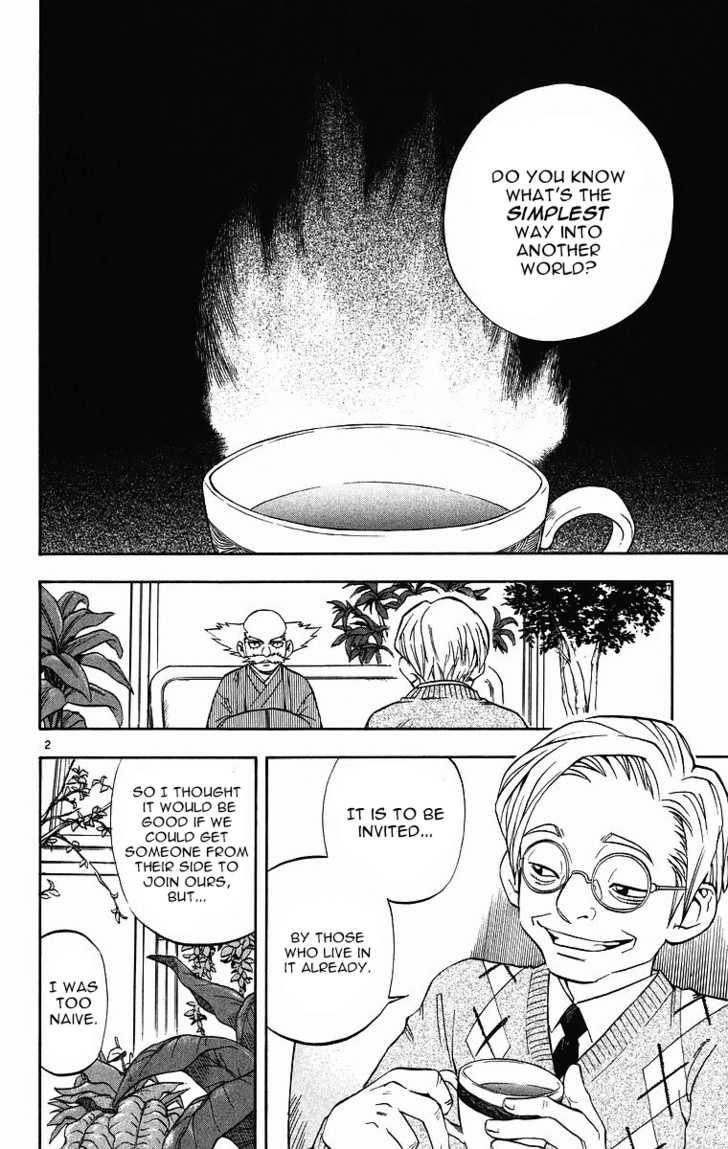 Kekkaishi 81 Page 3
