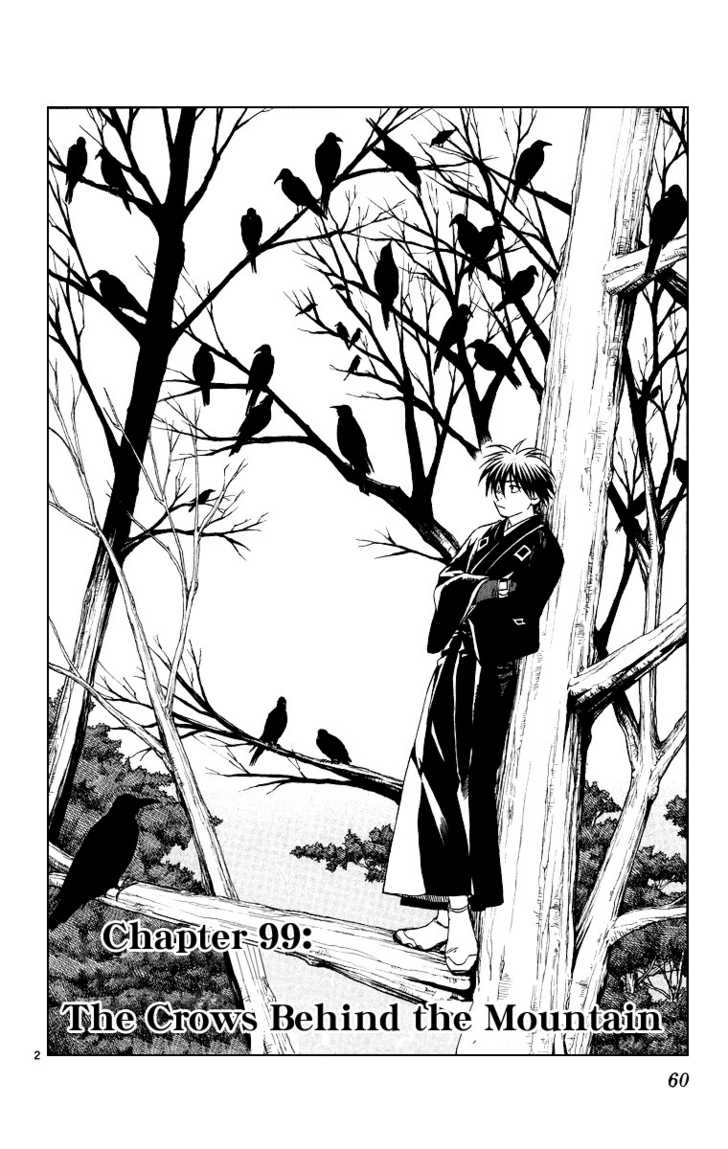 Kekkaishi 99 Page 2