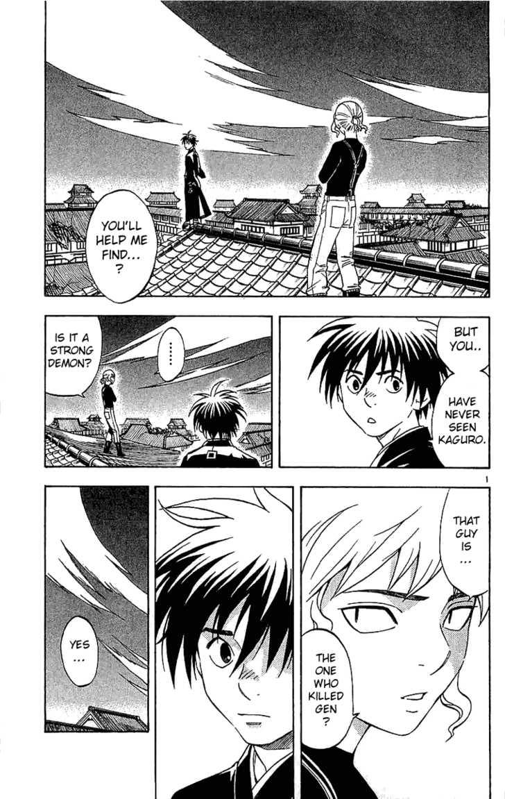 Kekkaishi 111 Page 1
