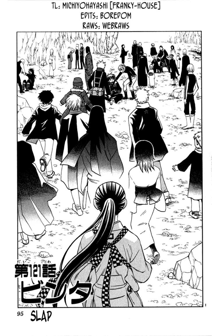 Kekkaishi 121 Page 1