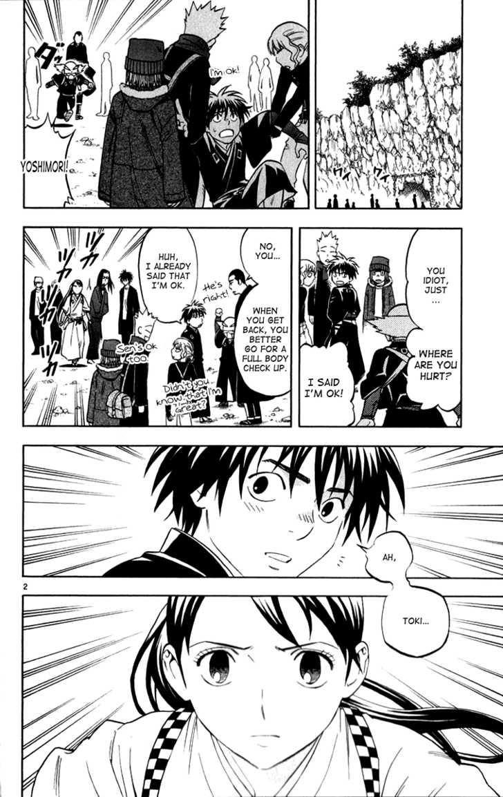 Kekkaishi 121 Page 2