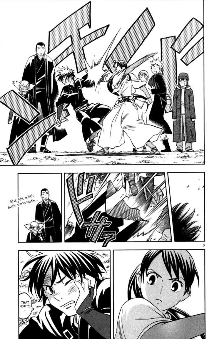 Kekkaishi 121 Page 3