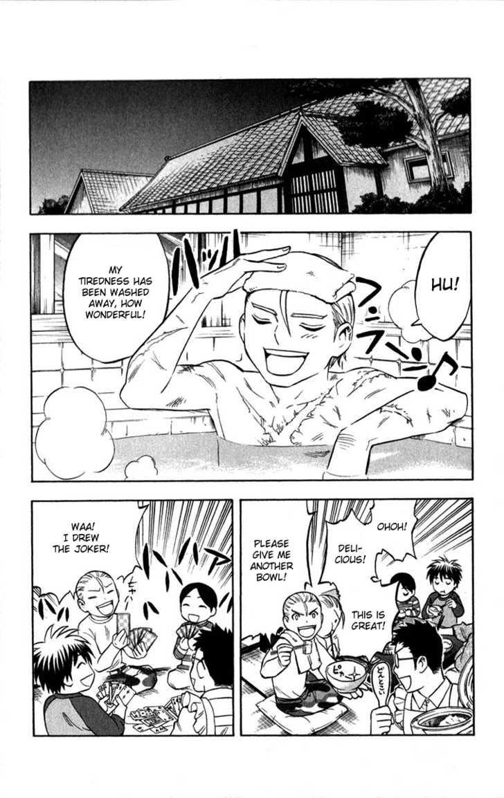 Kekkaishi 125 Page 2