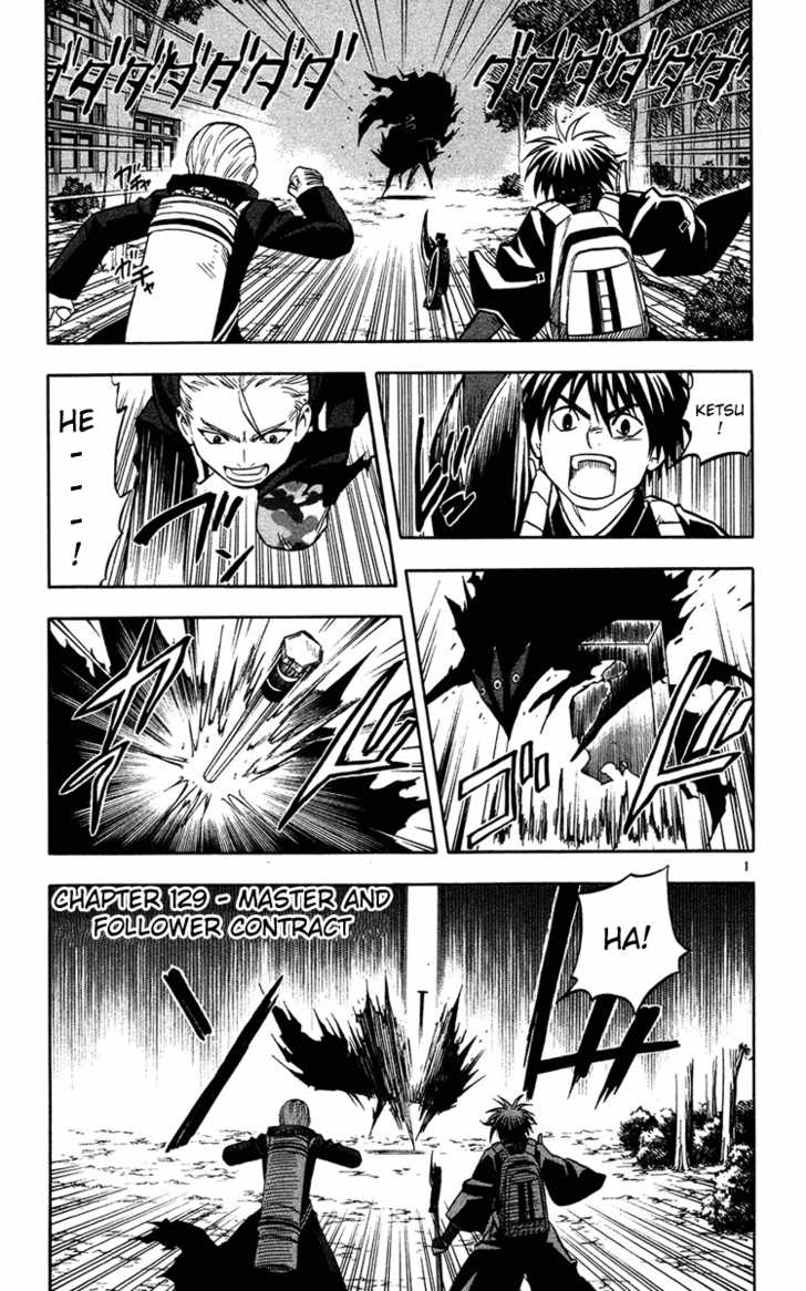 Kekkaishi 129 Page 2