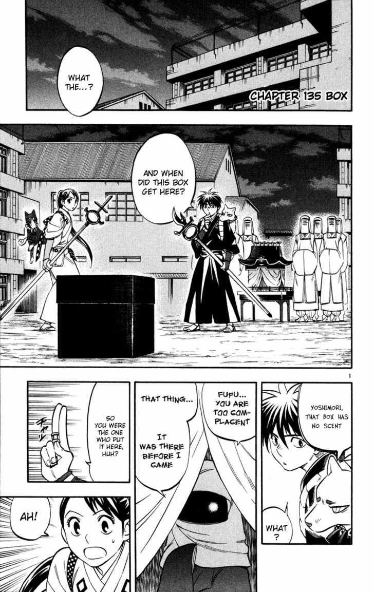 Kekkaishi 135 Page 1