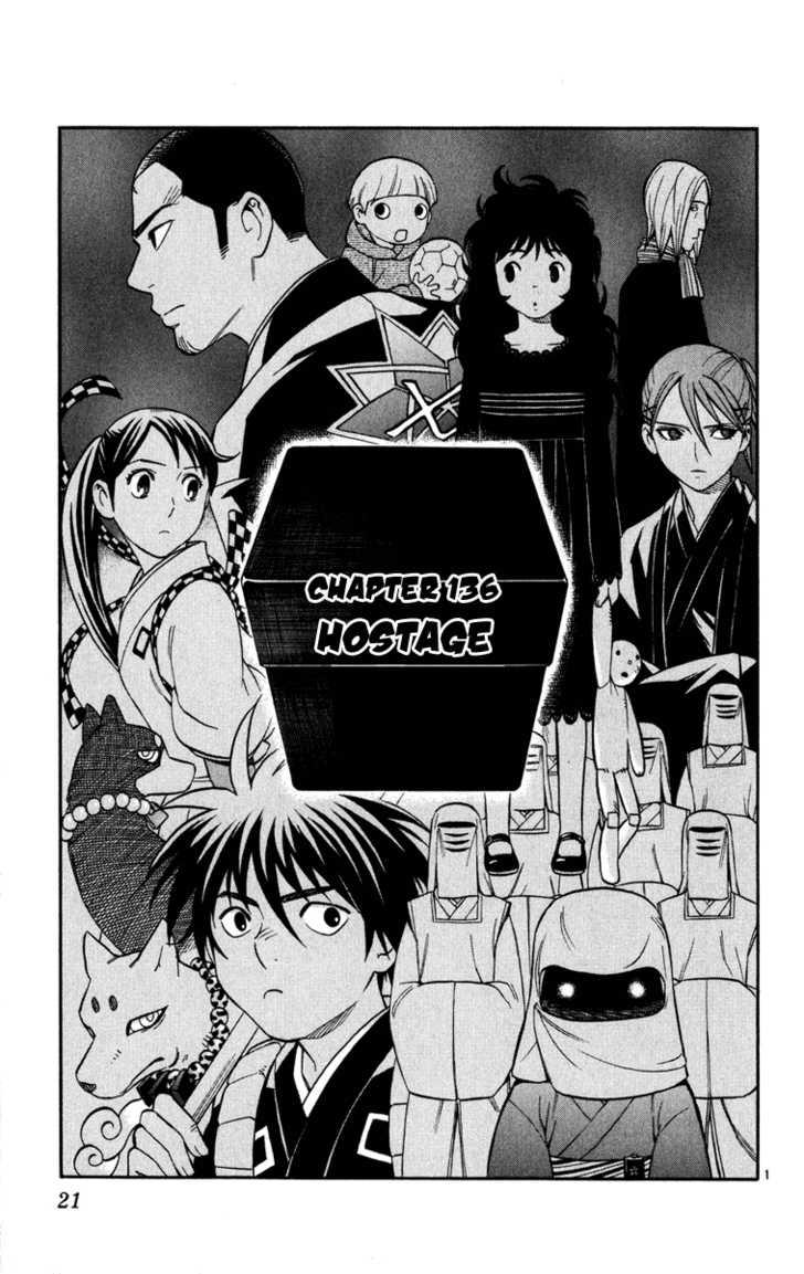 Kekkaishi 136 Page 1
