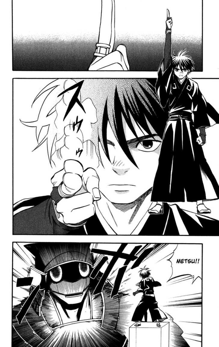 Kekkaishi 143 Page 2
