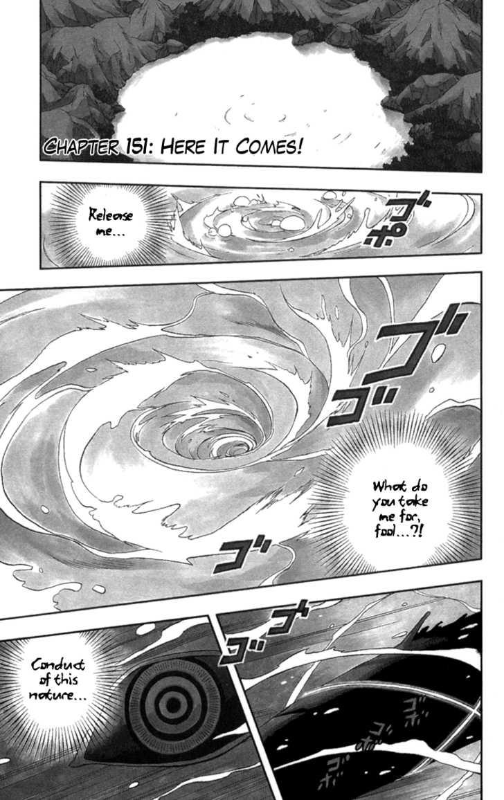 Kekkaishi 151 Page 2