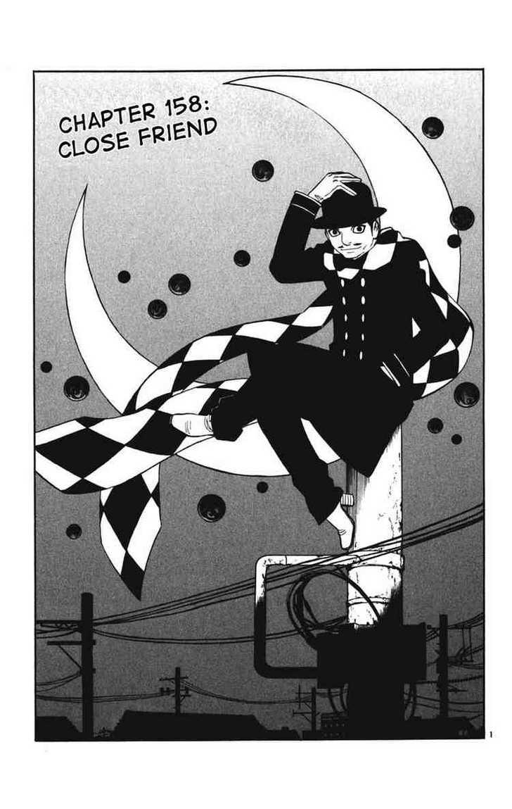 Kekkaishi 158 Page 1