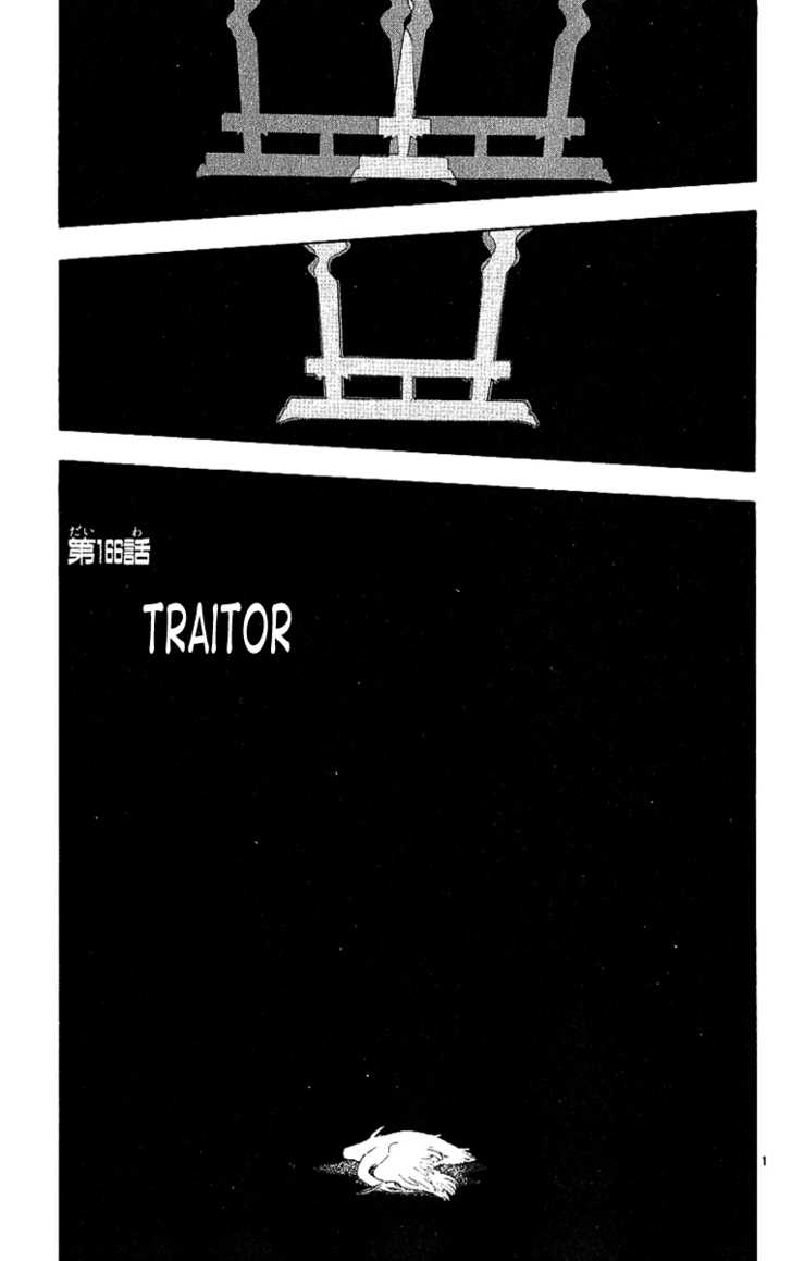 Kekkaishi 166 Page 2