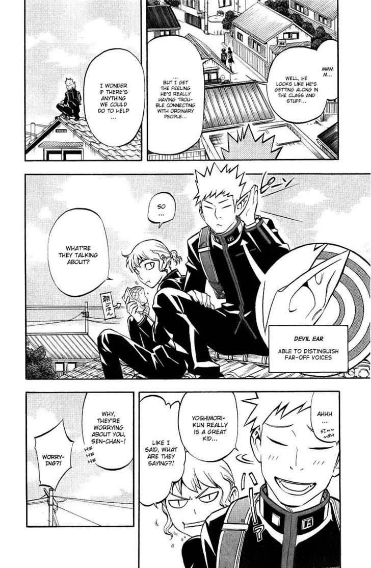 Kekkaishi 170 Page 3