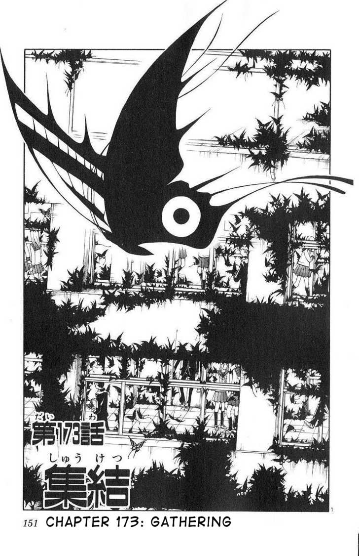 Kekkaishi 173 Page 1