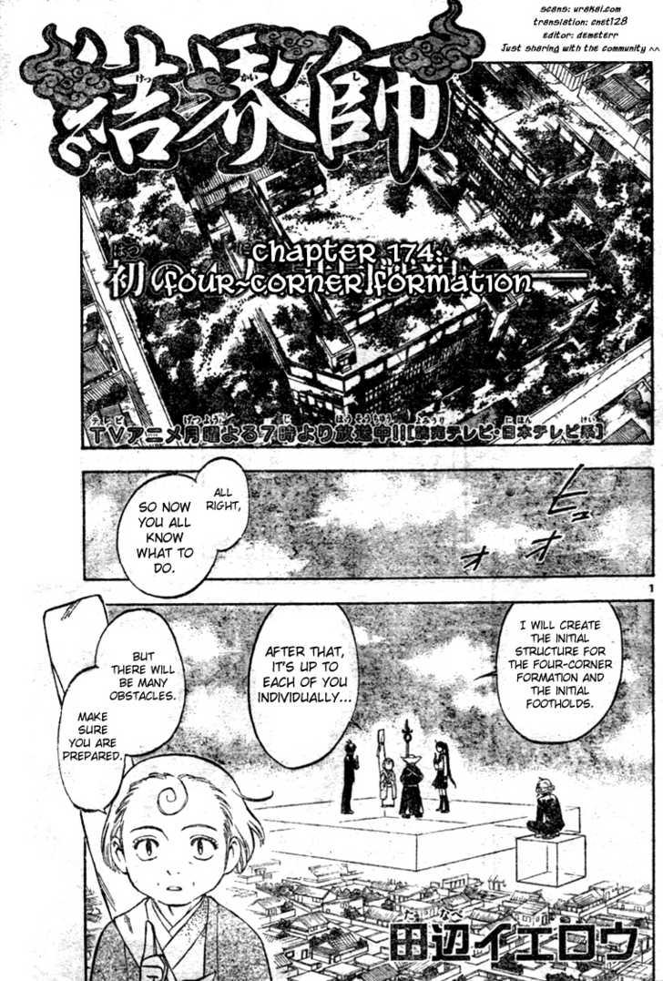 Kekkaishi 174 Page 1
