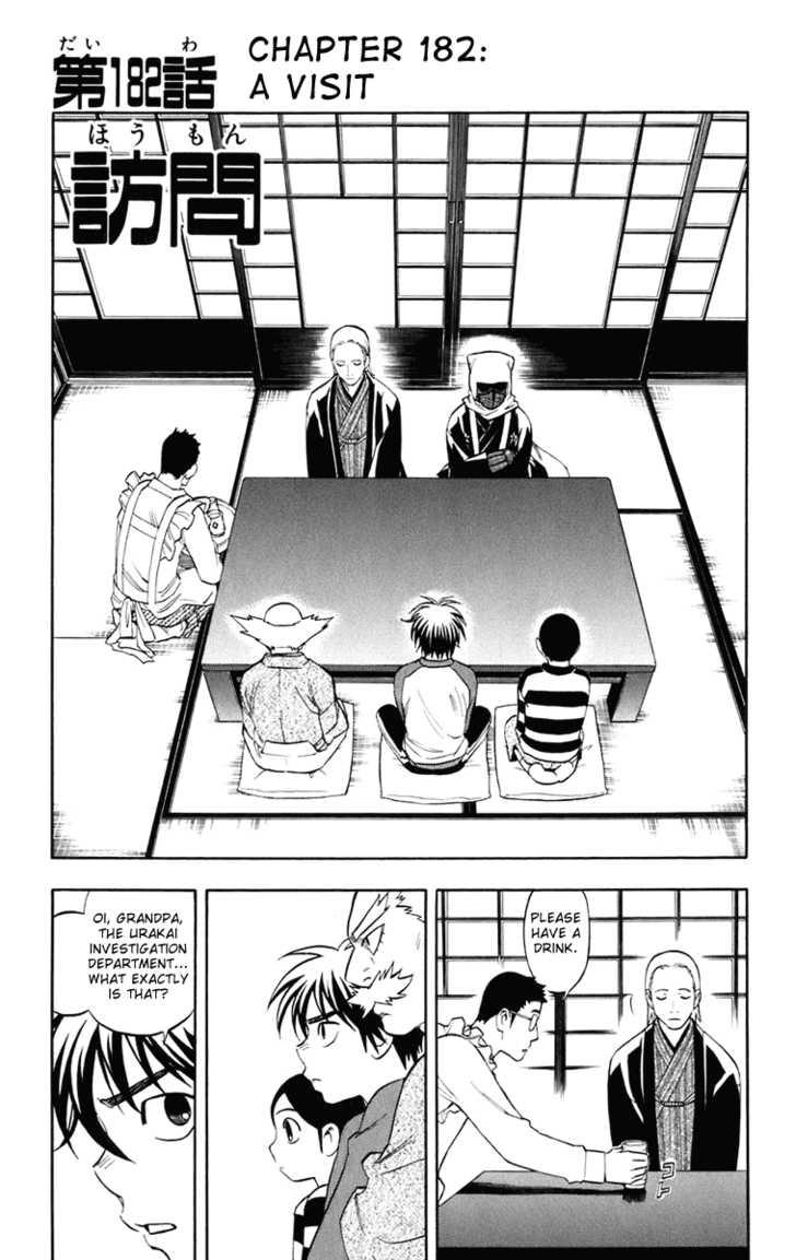 Kekkaishi 182 Page 2
