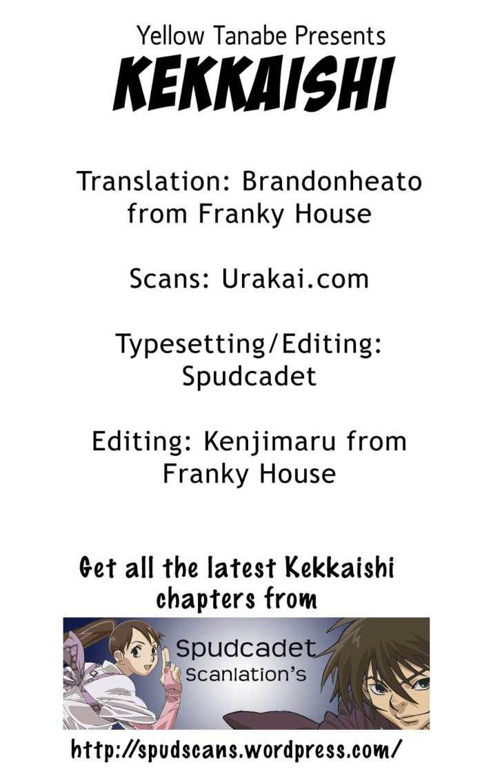 Kekkaishi 183 Page 1