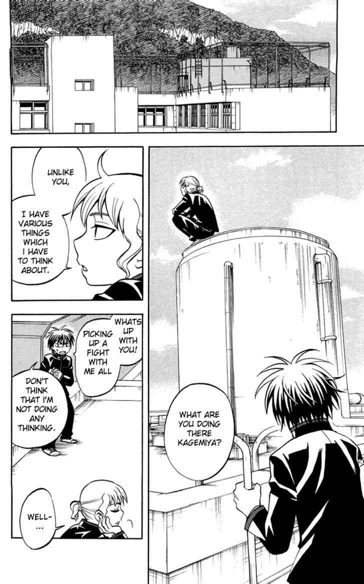 Kekkaishi 186 Page 2