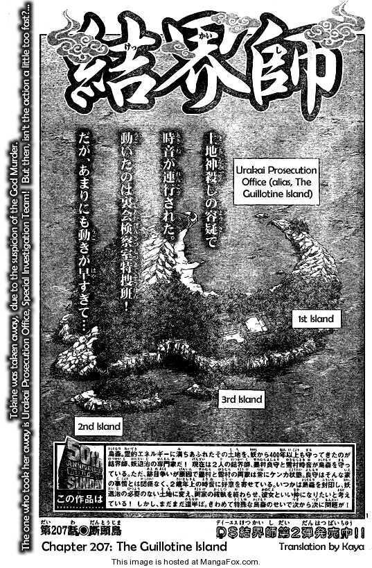 Kekkaishi 207 Page 1