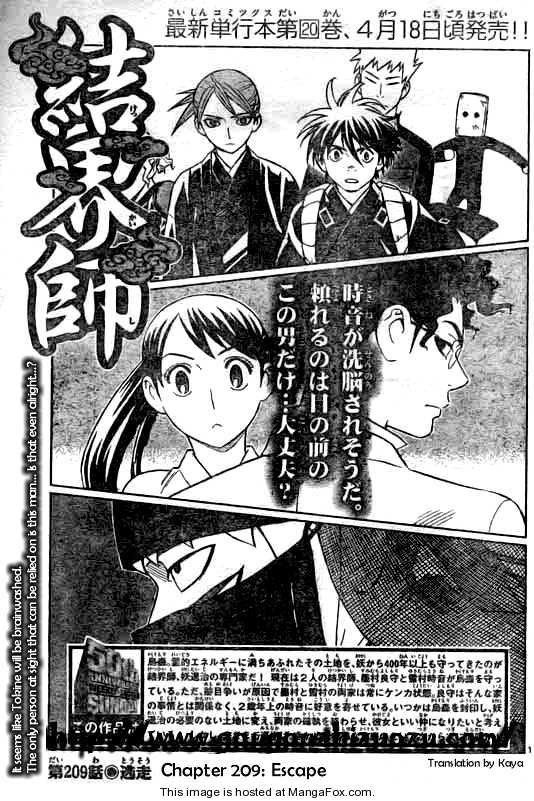 Kekkaishi 209 Page 1