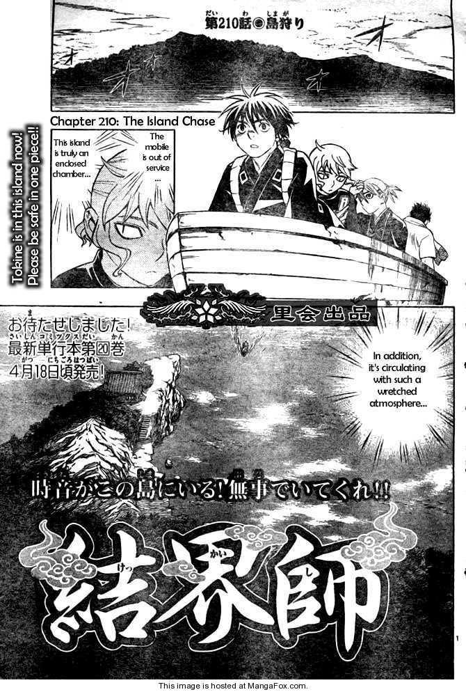 Kekkaishi 210 Page 1