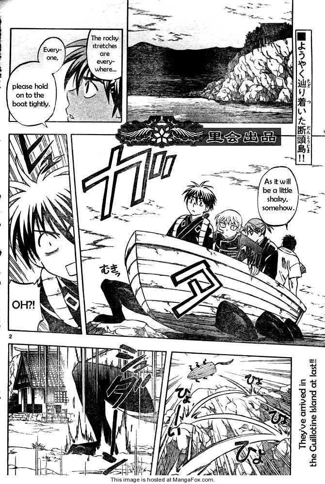 Kekkaishi 210 Page 2