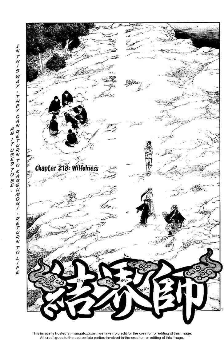Kekkaishi 218 Page 1