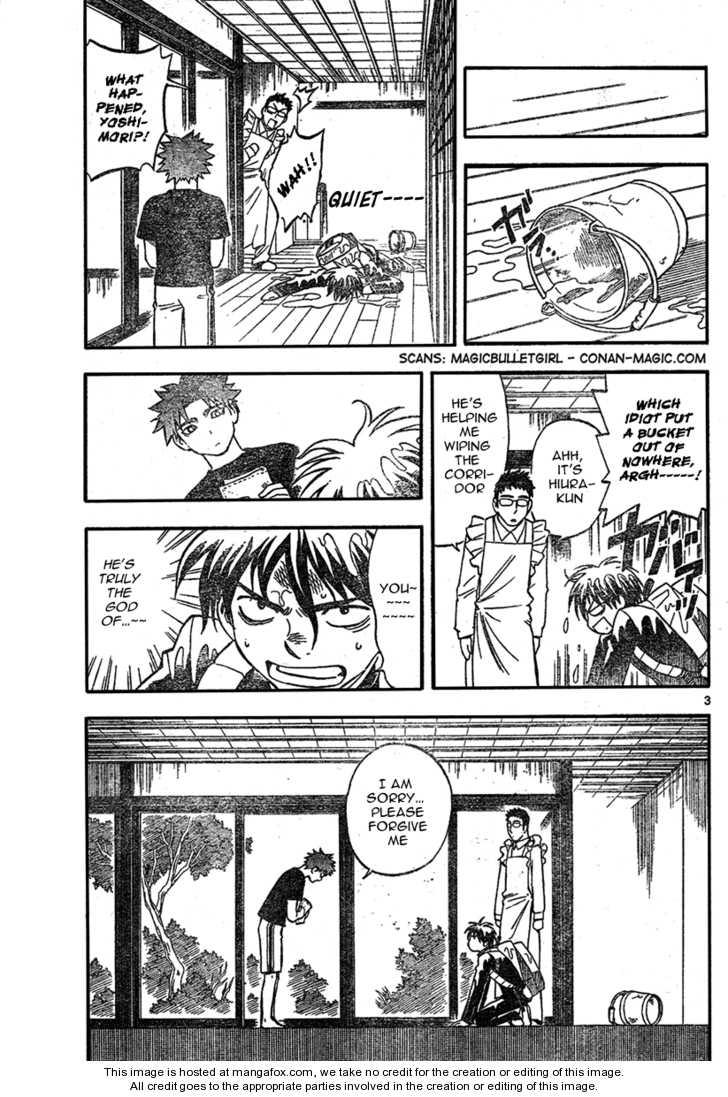 Kekkaishi 224 Page 4