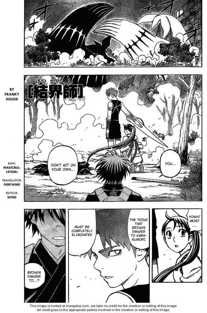 Kekkaishi 225 Page 1