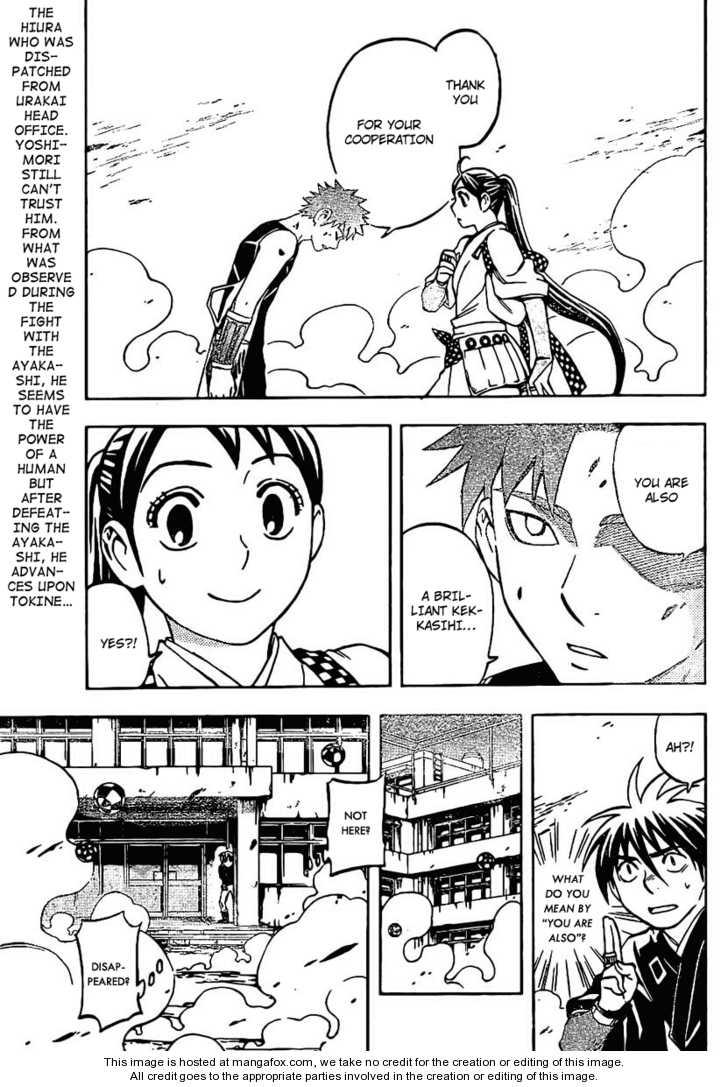 Kekkaishi 227 Page 3