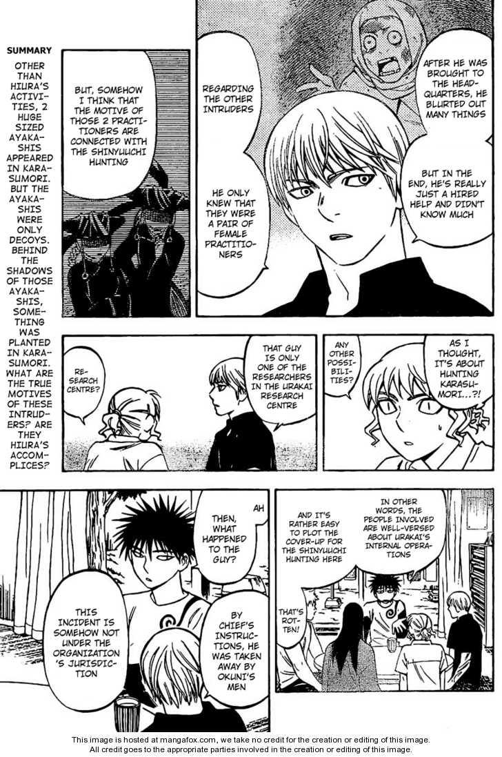 Kekkaishi 228 Page 3
