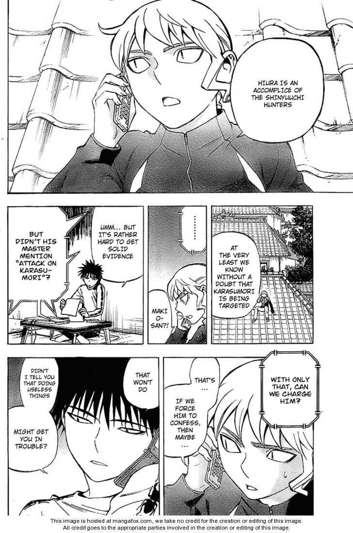 Kekkaishi 230 Page 2