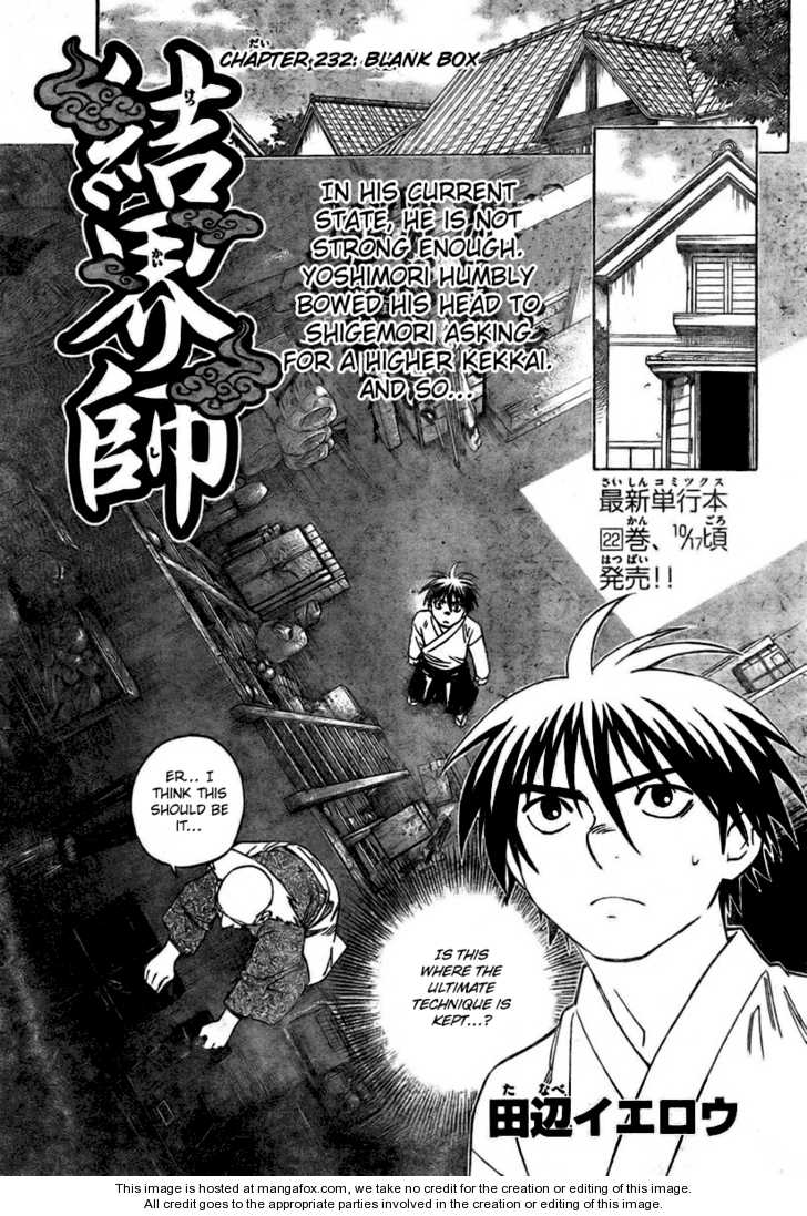 Kekkaishi 232 Page 2