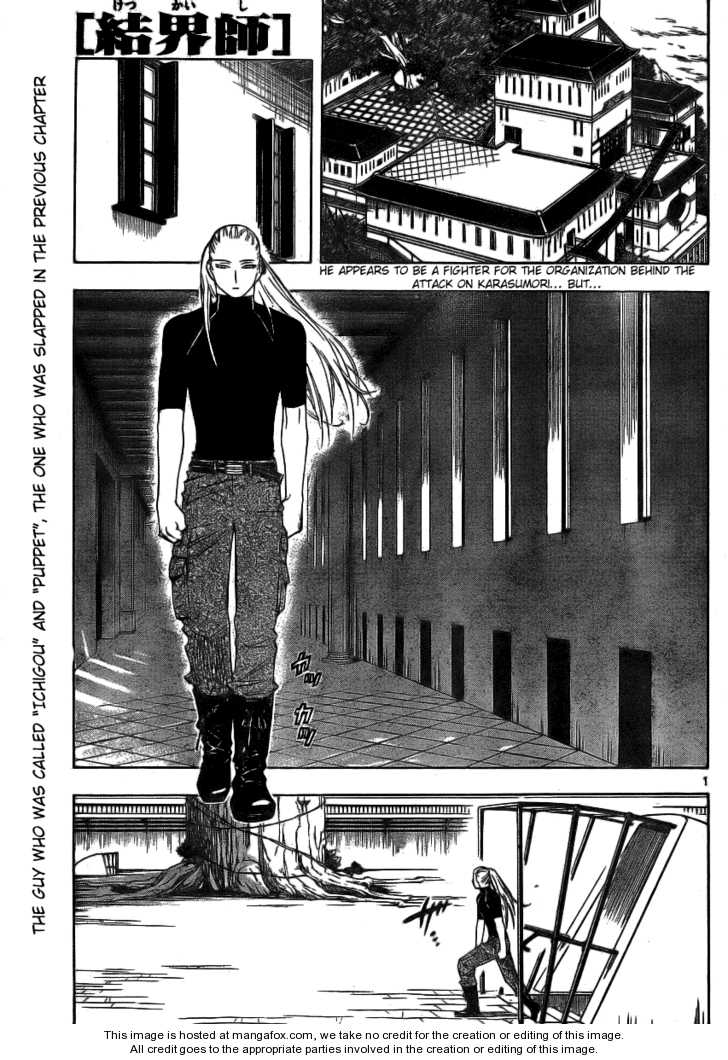 Kekkaishi 239 Page 1
