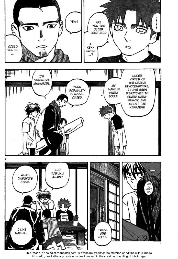 Kekkaishi 242 Page 2