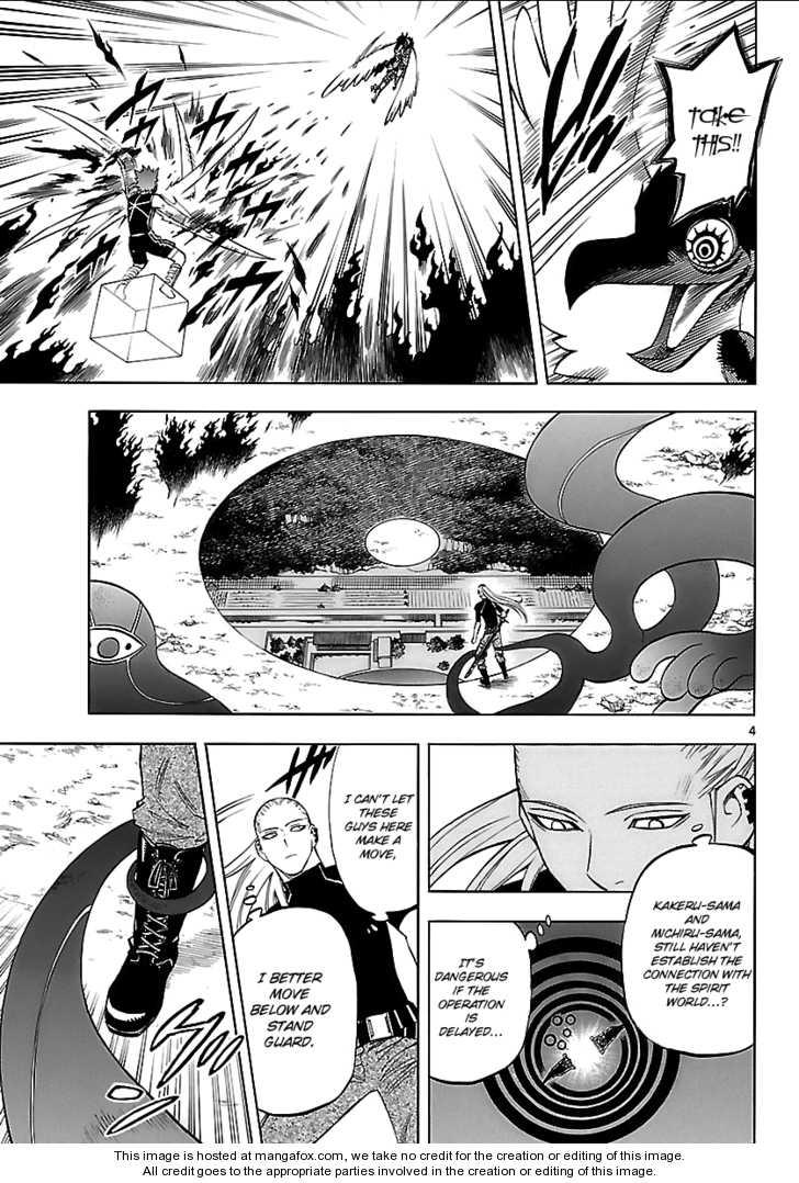 Kekkaishi 266 Page 3