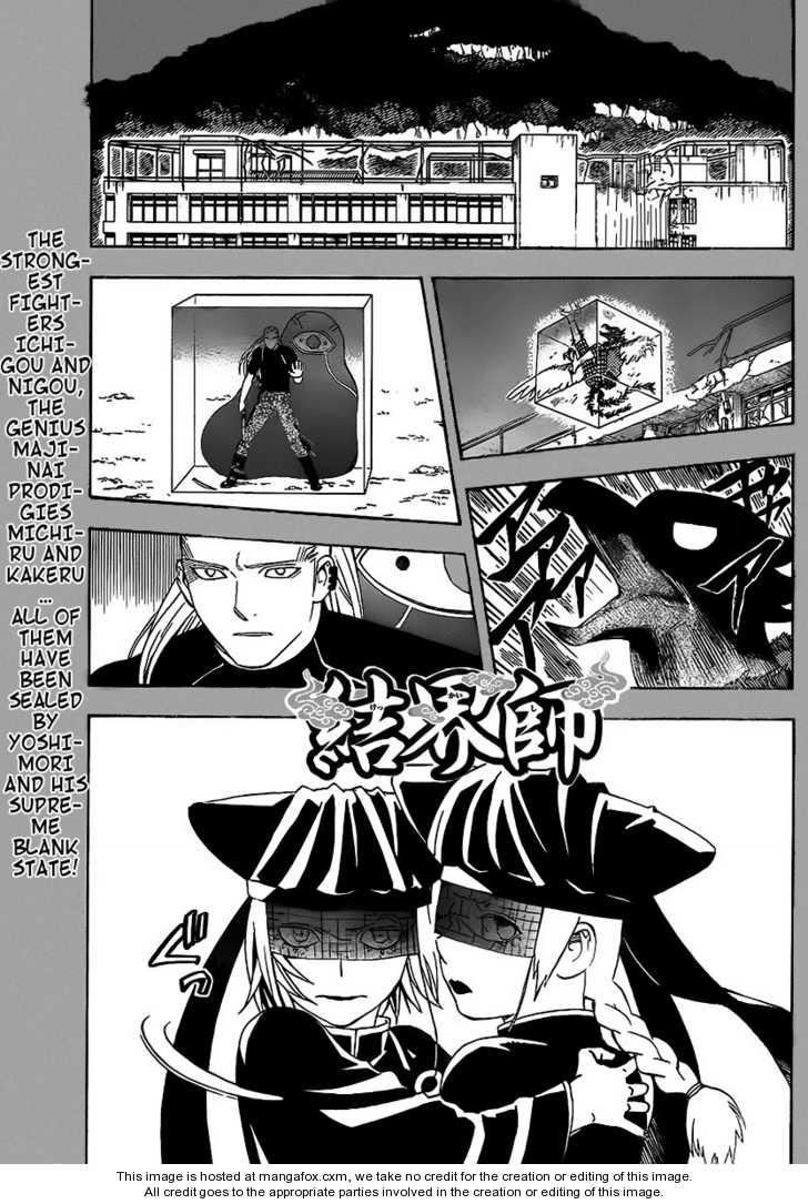 Kekkaishi 274 Page 1