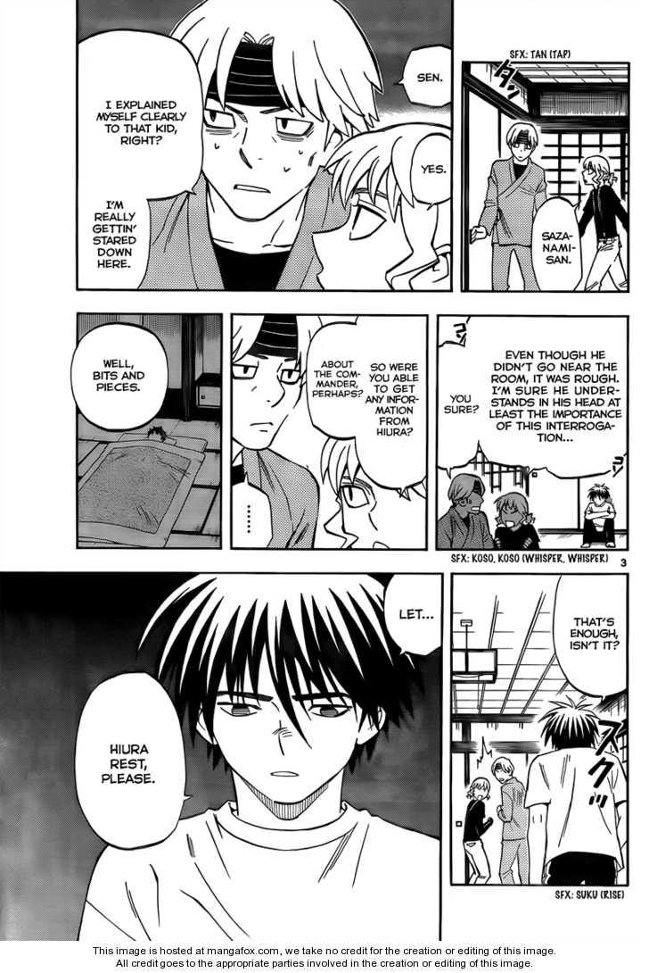 Kekkaishi 281 Page 3