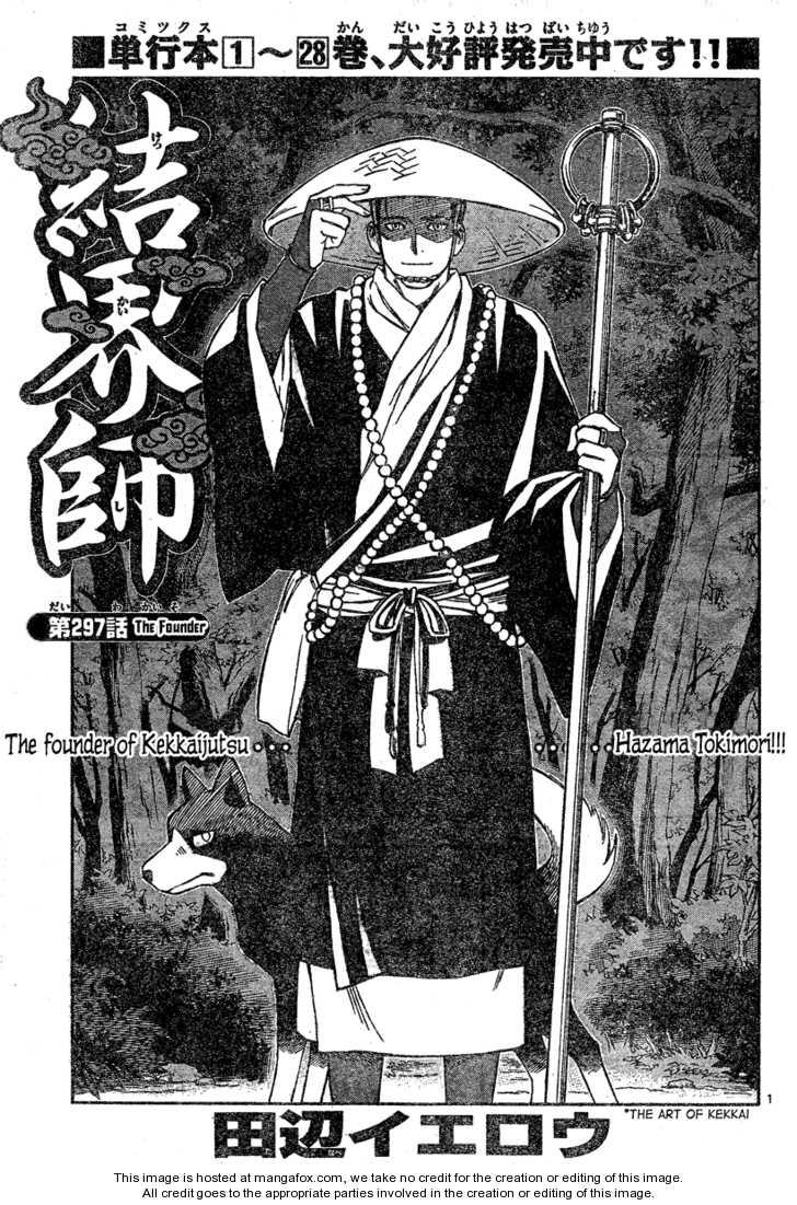 Kekkaishi 297 Page 2