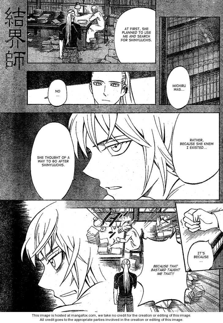Kekkaishi 303 Page 2