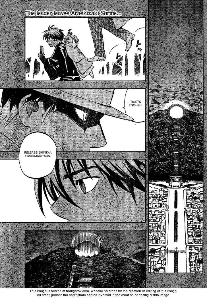 Kekkaishi 309 Page 1