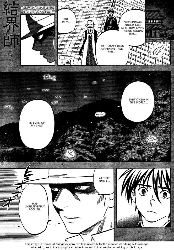 Kekkaishi 313 Page 2