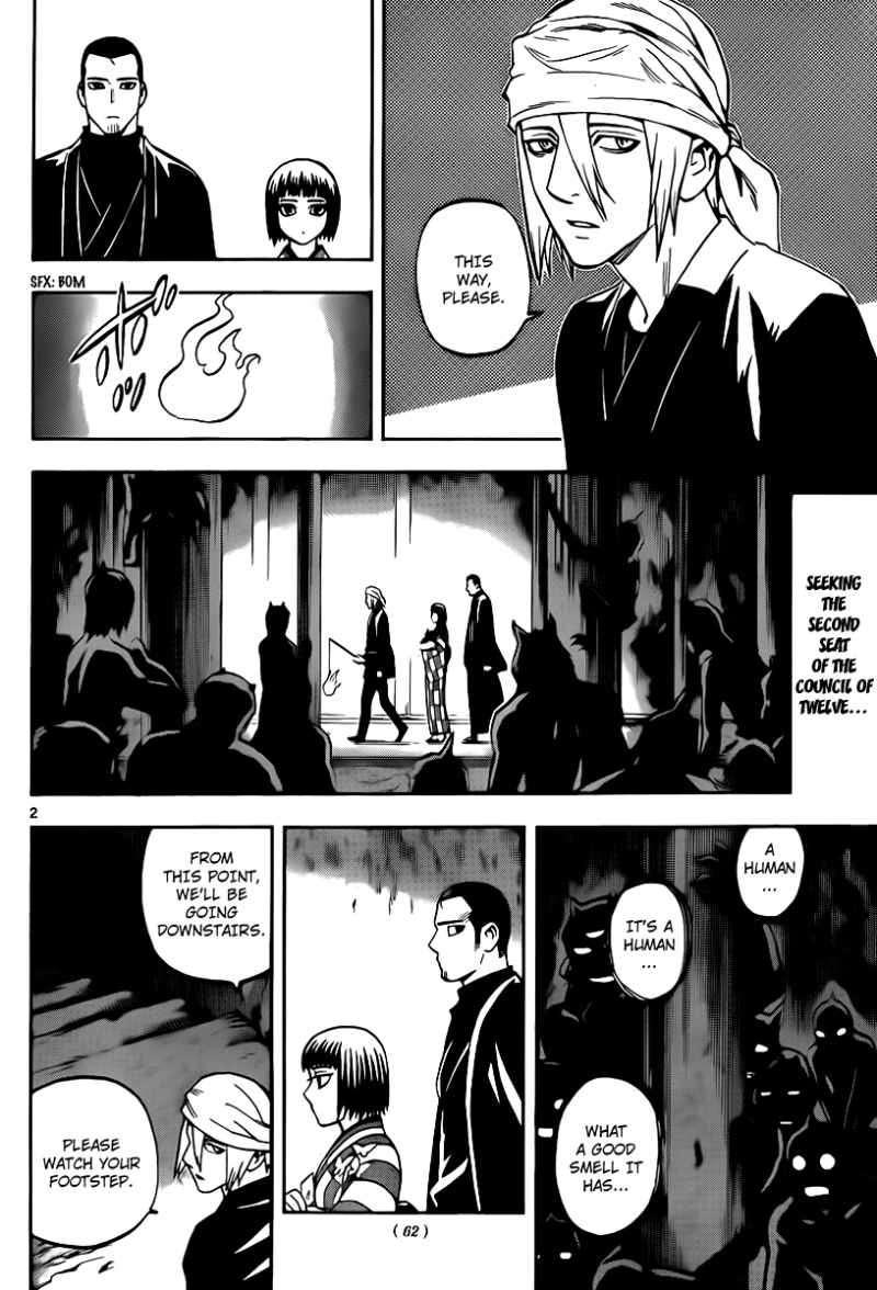 Kekkaishi 319 Page 2