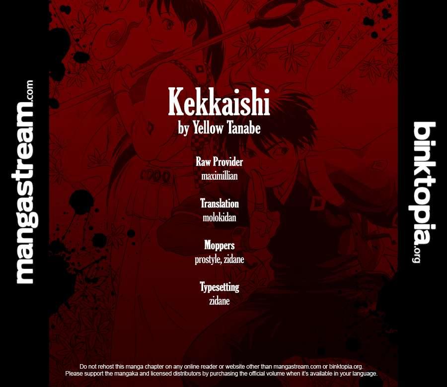 Kekkaishi 323 Page 2