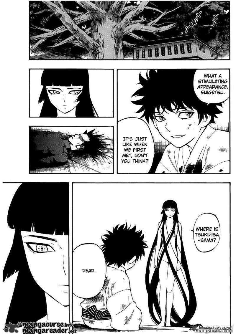 Kekkaishi 337 Page 3