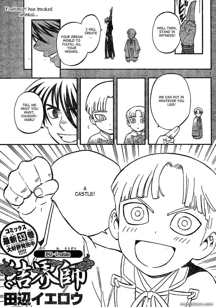 Kekkaishi 342 Page 2