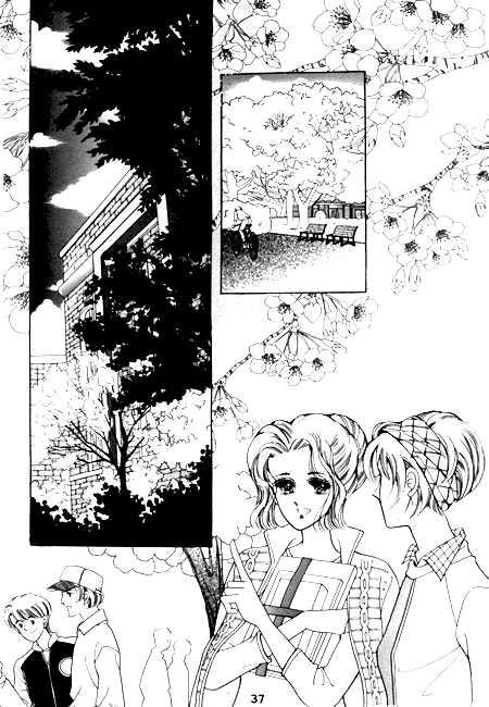 Start Love 2 Page 2